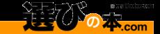 era_logo02-300x65