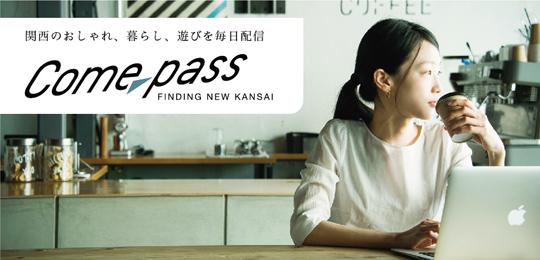 comepass.jp