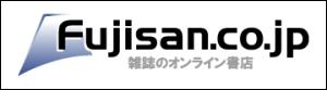 fujisan-300x83