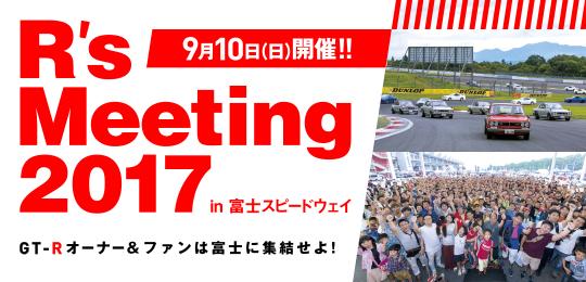 R's meeting 2017