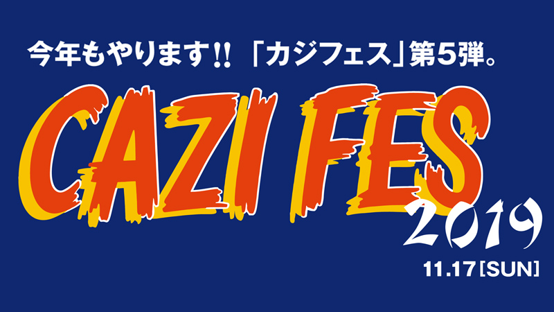 CAZIFES2019_news_s