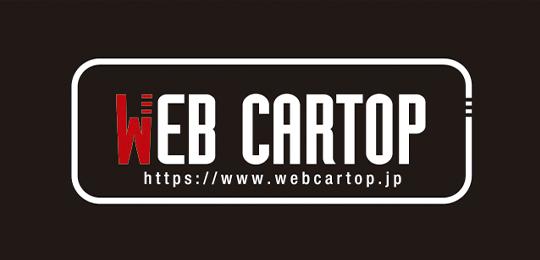 webcartop