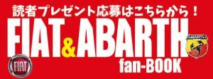 FIAT&ABARTH